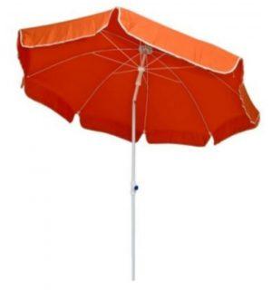 ομπρέλα πορτοκαλί